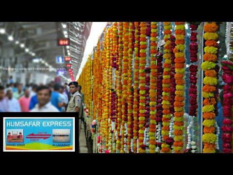 Inauguration Of Allahabad HUMSAFAR Express: Interiors & Grand Departure From Allahabad Jn. !!