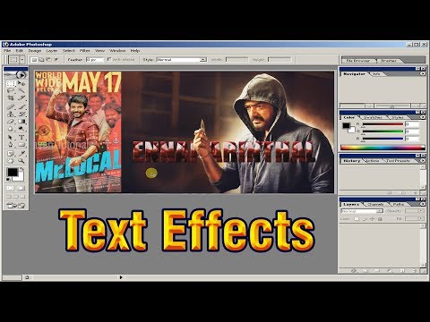 how to create text effects with image in Photoshop | Valavan Tutorials thumbnail