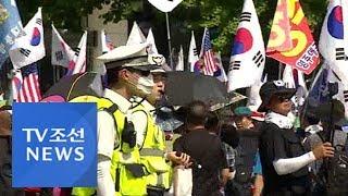 전국 광복 73주년 기념 행사…도심은 집회로 '시끌시끌'