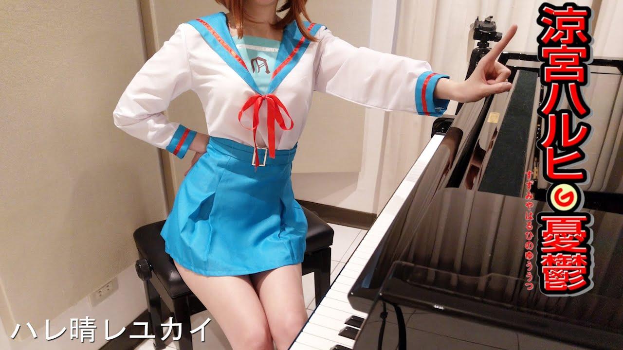 素顔 Pan piano