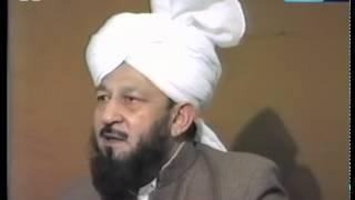 Darsul Quran (English) June 24, 1984: Surah Al-Faatiha verses 1-7