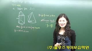2학기 기말 기출풀이 중1[T75, T83, T84, …