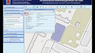 видео Проверка недвижимости по кадастровому номеру. Как найти объект по номеру кадастра?
