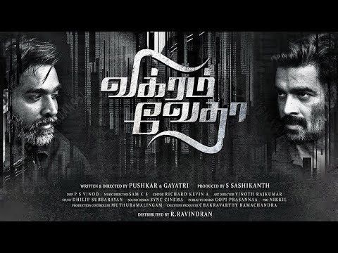 Yanji Yaanji Full Tamil video Song   vikram Vedha   Full HD   With English Subtitle   New Release
