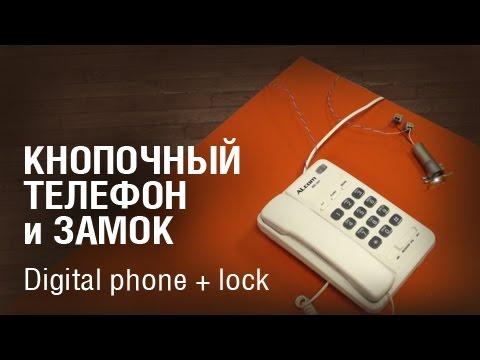 Телефонные аппараты в интернет-магазине ➦ rozetka. Ua. ☎: (044) 537-02 22, 0 800 503-808. $ лучшие цены, ✈ быстрая доставка, ☑ гарантия!