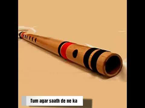 Tum Agar Satth Dene Ka Vada Karo l Mai Youn Hin Mast Nagme Flute Instumental