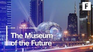 видео Музей будущего. Мультимедийная экспозиция в музее.