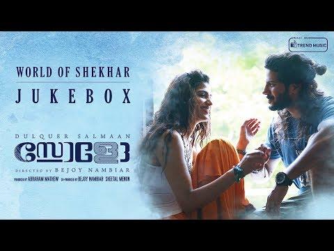 Solo - World of Shekhar | Malayalam Audio Jukebox | Dulquer Salmaan, Bejoy Nambiar | Trend Music