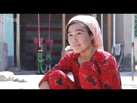 видео: Кыргыз-Кыштактын илбери