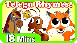 Animal Telugu Rhymes | 18 Mins Cartoon | 2D Classic Animation | Compilation Nursery Songs in HD