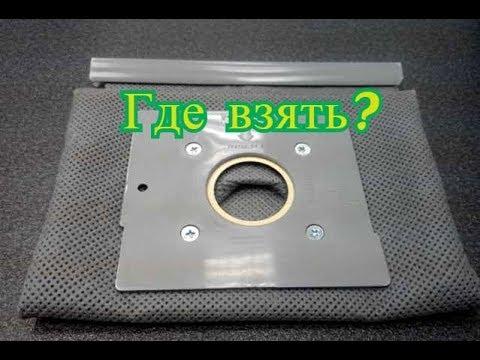 Пылесборный мешок для пылесоса LG V-C3048ND с AliExpress!/Dust bag for vacuum cleaner LG V-C3048ND.