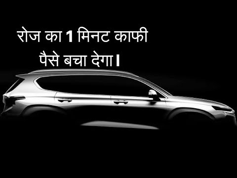 सभी Try करो | 5 Super easy Car care Tips | #AGBG
