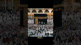 Beautiful Eid Takbeer 2021 - Takbeers Bayram Mubarak - Whatsapp Status - Id Eid-ul-Fitr - #Shorts