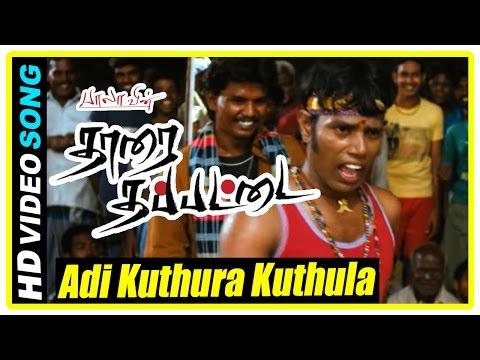 Tharai Thappattai Movie   Scenes   Adi Kuthura Kuthula Song   Sasikumar Scolds Amudhavanan