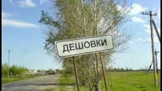 Забавные географические названия.