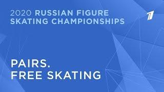 Pairs. Free skating. 2020 Russian Figure Skating Championships/Пары. Произвольная программа