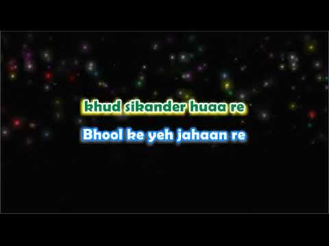 Deva Shree Ganesha - Karaoke With Lyrics