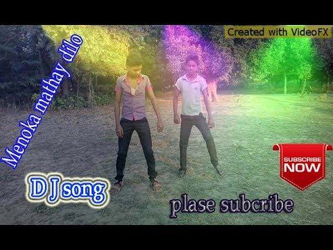 Menoka Mathay Dilo jhumka DJ song.