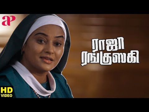 Raja Ranguski 2018 Tamil Movie | Shirish...
