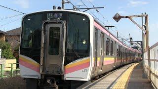 JR越後線 青山駅 E129系