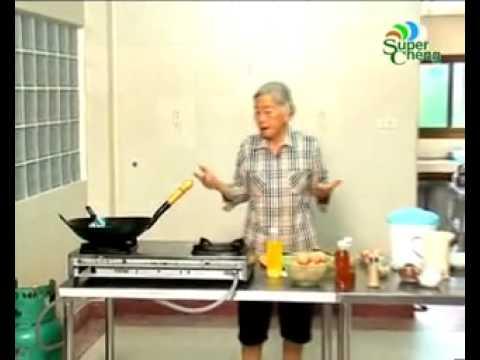 ป้าเช็งสอนแจ๋ว ผักกาดดองผัดไข่