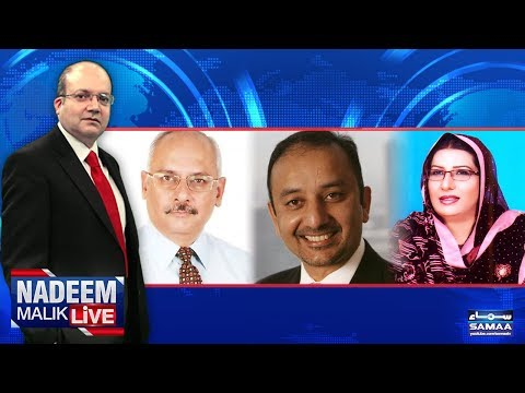 Nadeem Malik Live | SAMAA TV | 16 Nov 2017