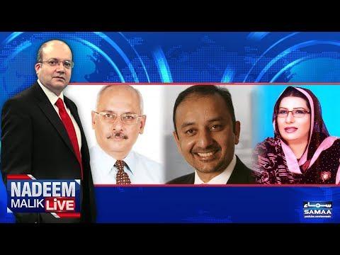 Nadeem Malik Live |  16 Nov 2017 | SAMAA TV