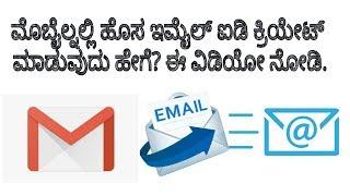 Cep telefonundan Boş Yeni e-Posta kimliği oluşturma