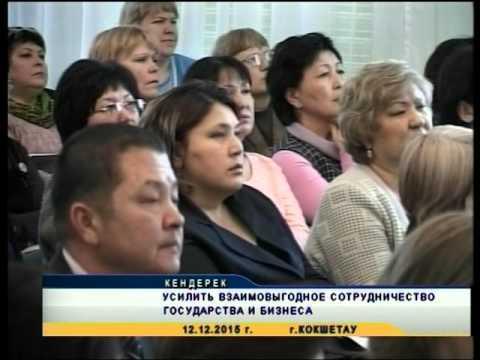 Новый Закон О государственной службе Республики Казахстан