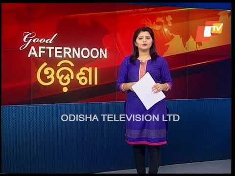 Afternoon Round Up 19 Feb 2018 | Latest News Update Odisha - OTV