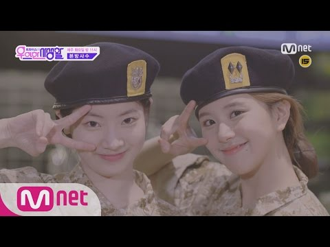 [TWICE Private Life] NG Clip Compilation from 'Descendants of the Sun' EP.06 20160405