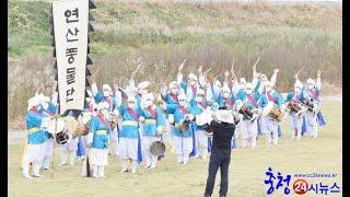 연산풍물단 강경젓갈축제 축하 공연