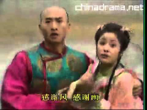 """Huan Zhu Ge Ge 2 Opening theme """"Zi cong you le ni"""" + lyrics"""