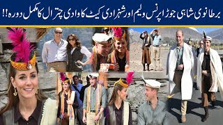 Prince William And Kate Middleton Complete Chitral Valley Tour