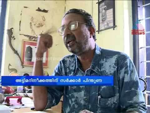 Reveals  on Vizhinjam port: Government supports upsets