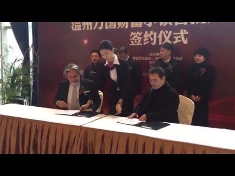 Marco M. Zoppi firma un contratto di Trust con il rappresentante del Governo di Wenzhou