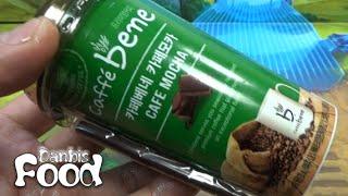 카페베네 카페모카, 에스프레소에 우유 초콜릿을 넣은 부…