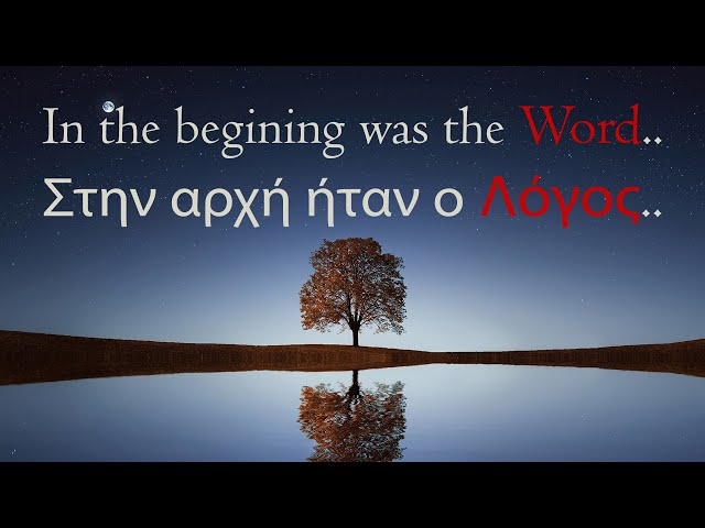 In the beginning God created the heavens and the earth | Motivational Greek Video (Eng subs)
