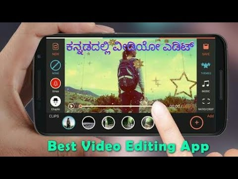 How To Video Edit In Filmy Style In Kannada | Best Video Editor Mobile App | Filmora Go Tutorial.