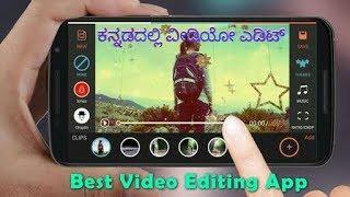 How to video edit in filmy style in kannada | Best video editor Mobile app | Filmora Go Tutorial.
