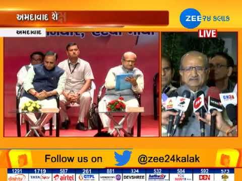Ahmedabad : Gujarat Education Minister Bhupendrasinh Chudasama talked with Media-ZEE 24 KALAK