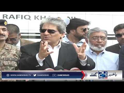گورنر سندھ کے جو اختیارات ہیں وہی استعمال کریں،مراد علی شاہ