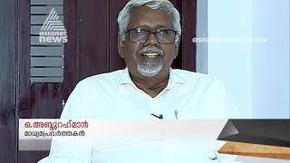 П Jayarajan і Каннур політика | Малабар ручні 1 липня 2019 року