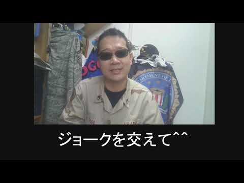 クロスの英語の勉強の仕方映画で学ぶ