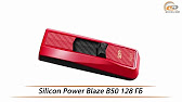 Обзор флеш-карты Silicon Power Blaze B10 16GB Black - YouTube