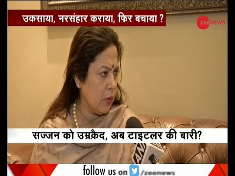 BJP leader Meenakshi Lekhi welcome Sajjan Kumar's conviction