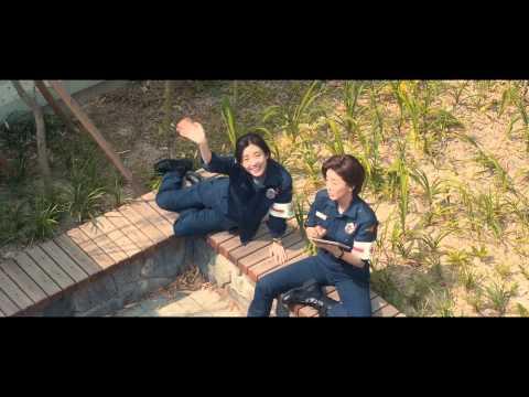 LOVE 911 - YÊU KHẨN CẤP (Trailer 2013 - Vietsub)