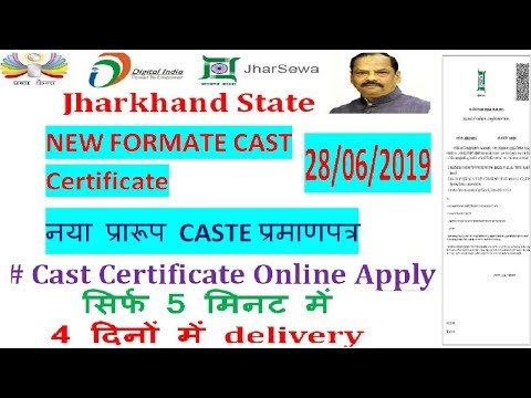 How To Apply Caste Certificated Form New E-Mitra || जाति प्रमाण पत्र बनाये काफी आसान तरीको से || from YouTube · Duration:  7 minutes 7 seconds