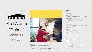 sumika NEW ALBUM 『Chime』 2019年3月13日発売 初回生産限定盤 :(CD+D...