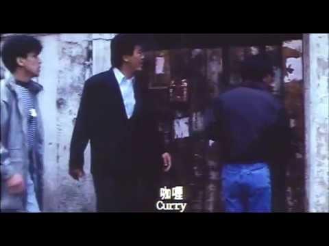 Family Honor - Dick Wei Vs Loan shark Shing Fui On